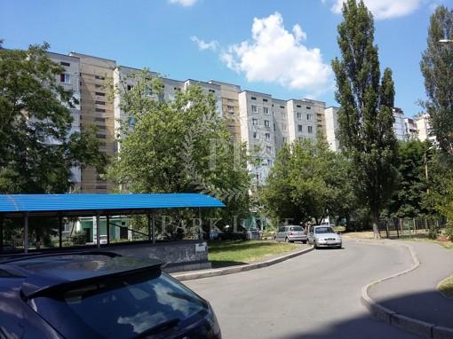 Квартира, R-12773, 9г