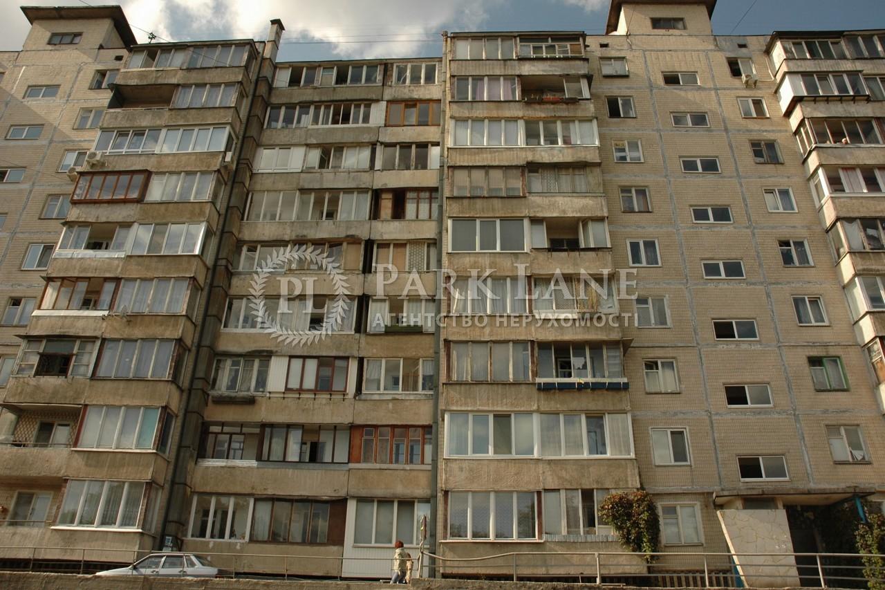 Нежилое помещение, ул. Печенежская, Киев, R-22754 - Фото 6