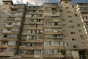 Нежилое помещение, Z-614819, Печенежская, Киев - Фото 3