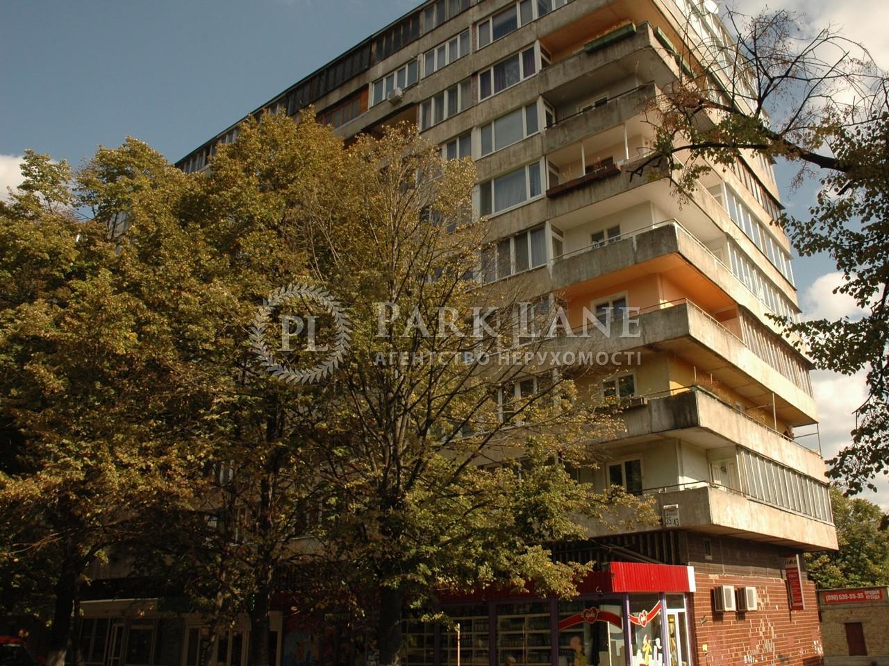 Нежилое помещение, ул. Печенежская, Киев, R-22754 - Фото 3