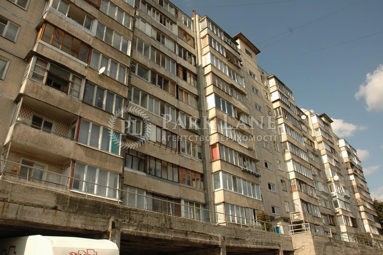 Нежилое помещение, ул. Печенежская, Киев, R-22754 - Фото 1