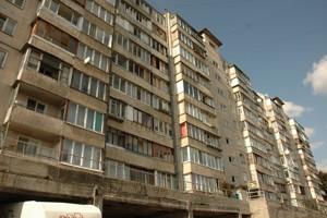 Нежилое помещение, Z-614819, Печенежская, Киев - Фото 1