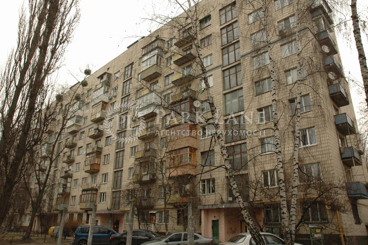 Квартира ул. Семашко, 21, Киев, Z-1830310 - Фото 1