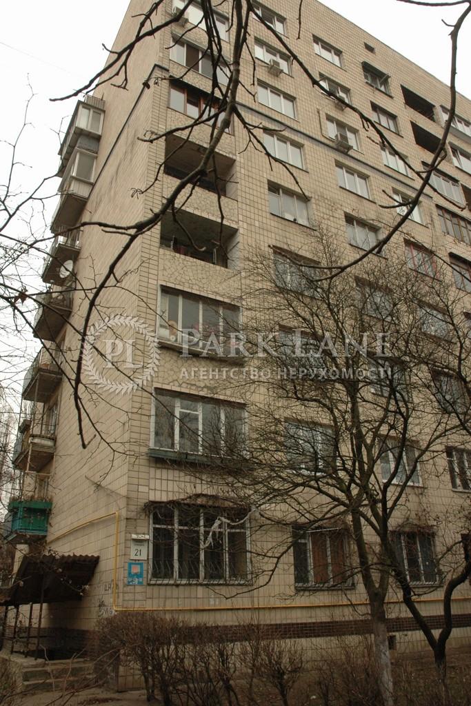Квартира ул. Семашко, 21, Киев, Z-1830310 - Фото 20