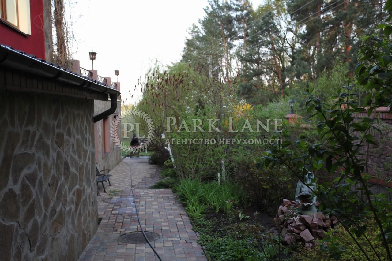 Дом ул. Солнечная, Лесники (Киево-Святошинский), Z-1782490 - Фото 22