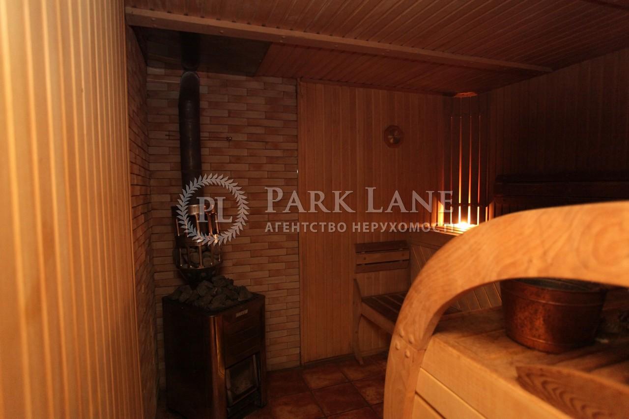 Дом ул. Солнечная, Лесники (Киево-Святошинский), Z-1782490 - Фото 13