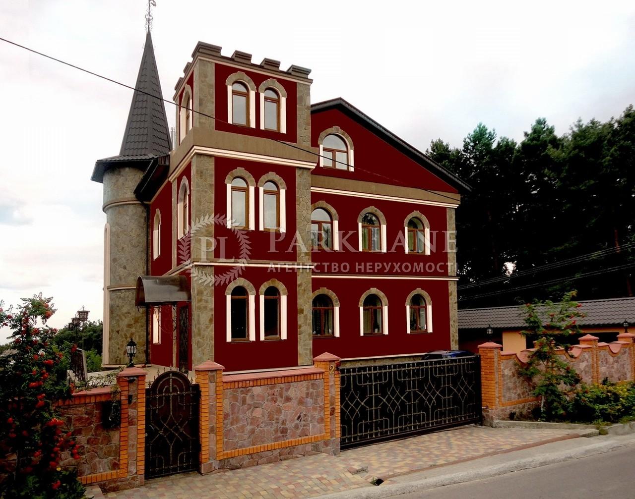 Дом ул. Солнечная, Лесники (Киево-Святошинский), Z-1782490 - Фото 1