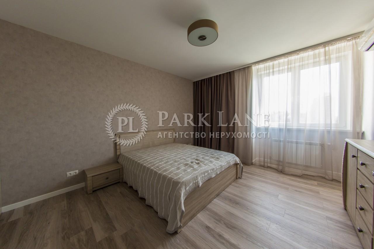 Квартира B-90349, Деловая (Димитрова), 2б, Киев - Фото 16