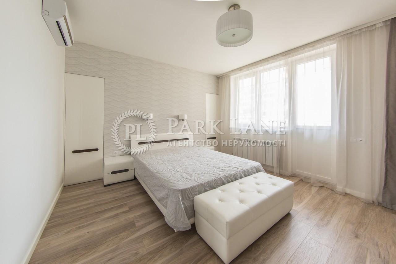 Квартира B-90349, Деловая (Димитрова), 2б, Киев - Фото 13