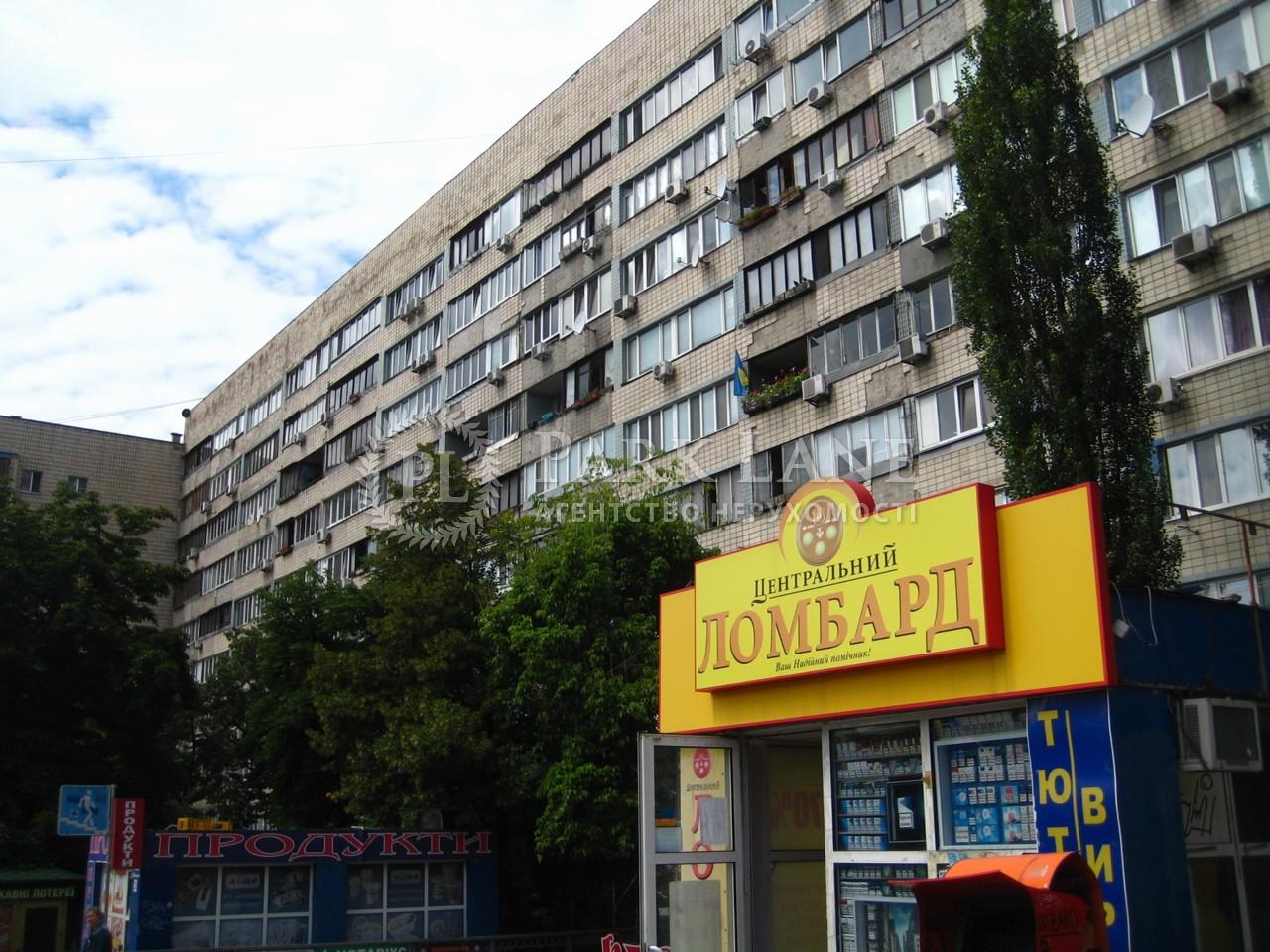 Офис, Шевченко Тараса бульв., Киев, Z-224978 - Фото 1
