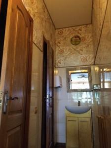 Нежитлове приміщення, N-16876, Військове містечко, Васильків - Фото 14
