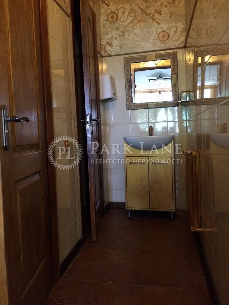 Нежитлове приміщення, N-16876, Військове містечко, Васильків - Фото 15