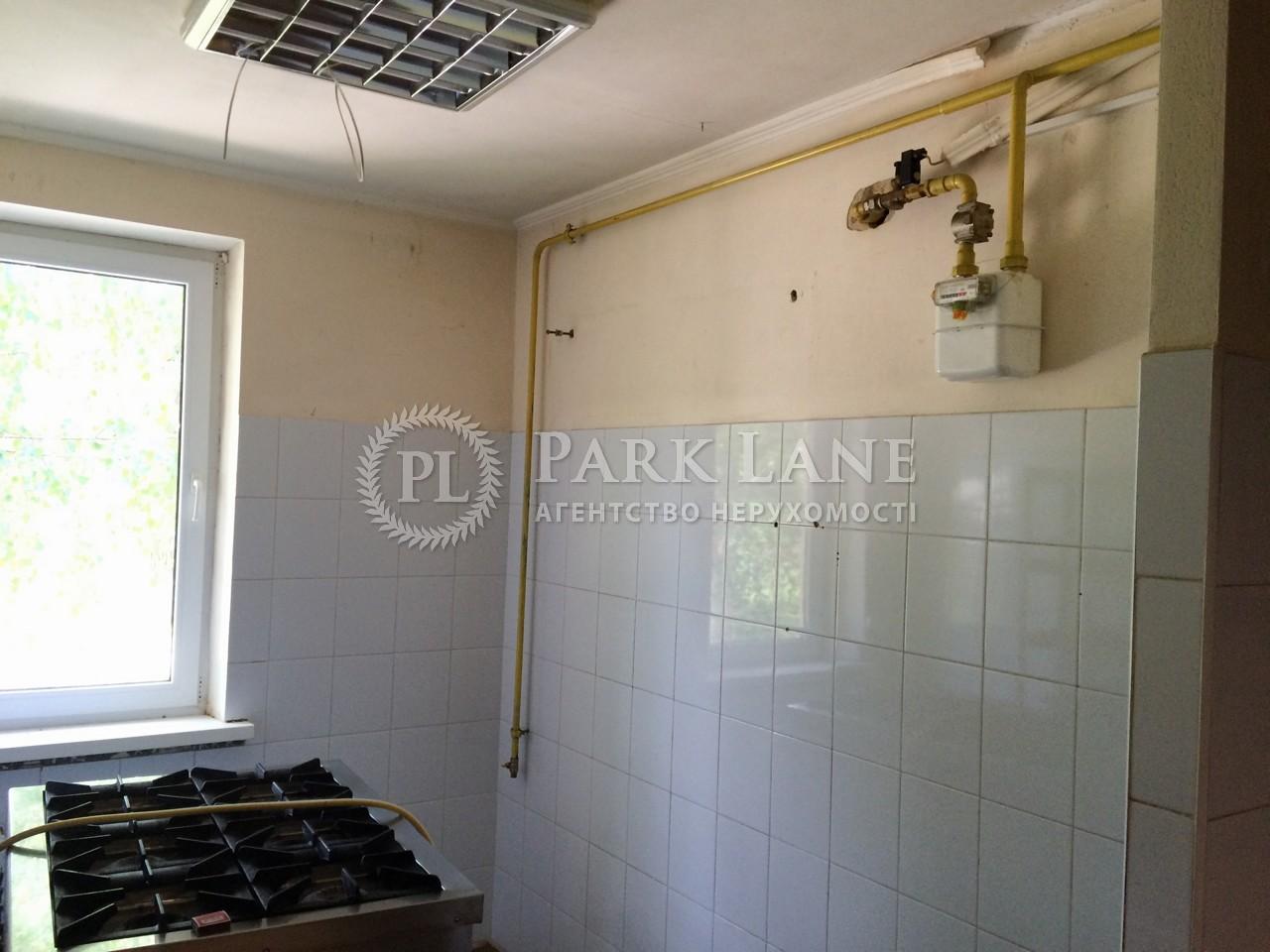 Нежитлове приміщення, N-16876, Військове містечко, Васильків - Фото 13
