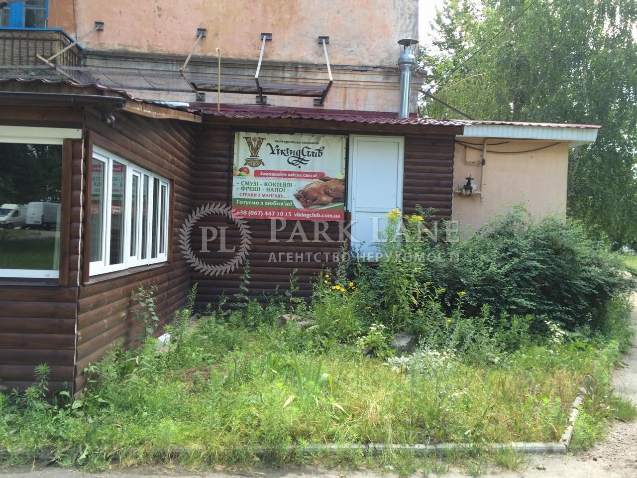 Нежитлове приміщення, N-16876, Військове містечко, Васильків - Фото 4