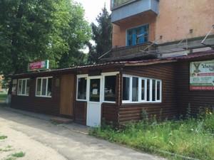 Нежитлове приміщення, N-16876, Військове містечко, Васильків - Фото 3