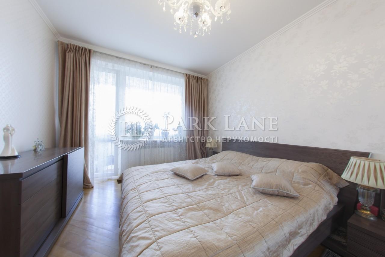 Квартира ул. Старонаводницкая, 8а, Киев, K-22729 - Фото 7