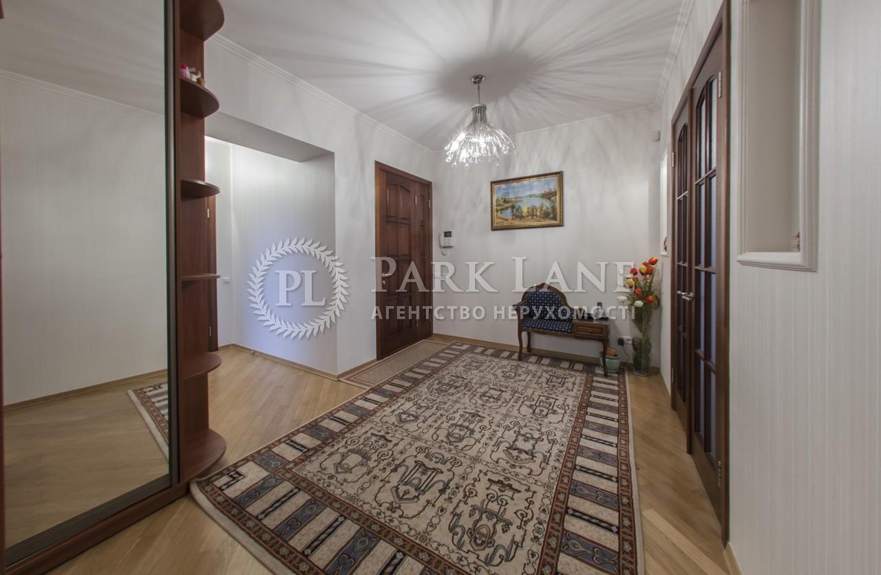 Квартира ул. Старонаводницкая, 8а, Киев, K-22729 - Фото 12