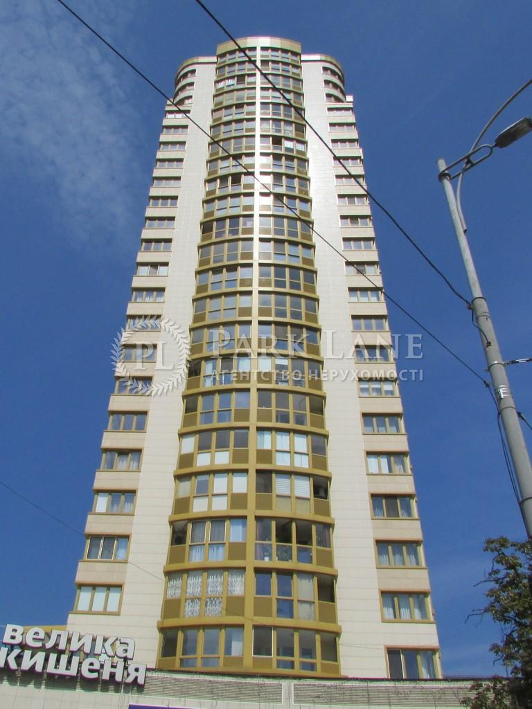 Квартира Голосіївський проспект (40-річчя Жовтня просп.), 58, Київ, B-85426 - Фото 9