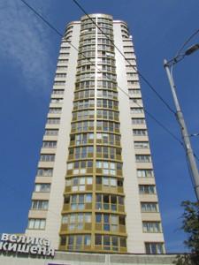 Квартира B-85426, Голосіївський проспект (40-річчя Жовтня просп.), 58, Київ - Фото 2