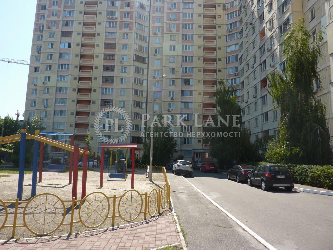 Квартира ул. Ломоносова, 83а, Киев, Z-1828058 - Фото 23