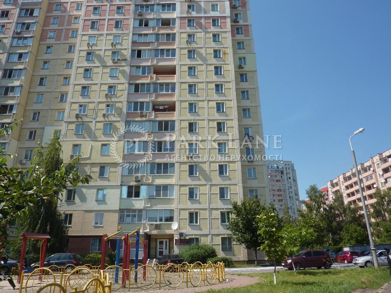 Квартира ул. Ломоносова, 83а, Киев, Z-1828058 - Фото 3