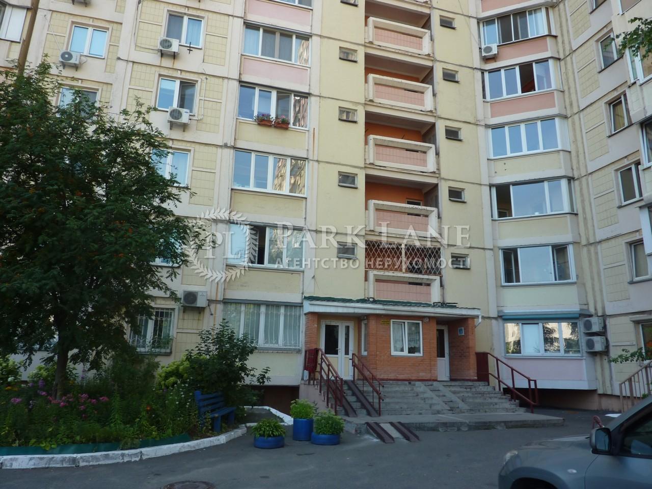 Квартира ул. Ломоносова, 83а, Киев, Z-1828058 - Фото 4