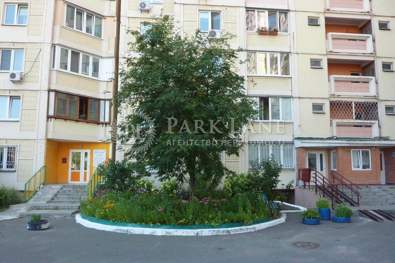 Квартира ул. Ломоносова, 83а, Киев, Z-1828058 - Фото 5