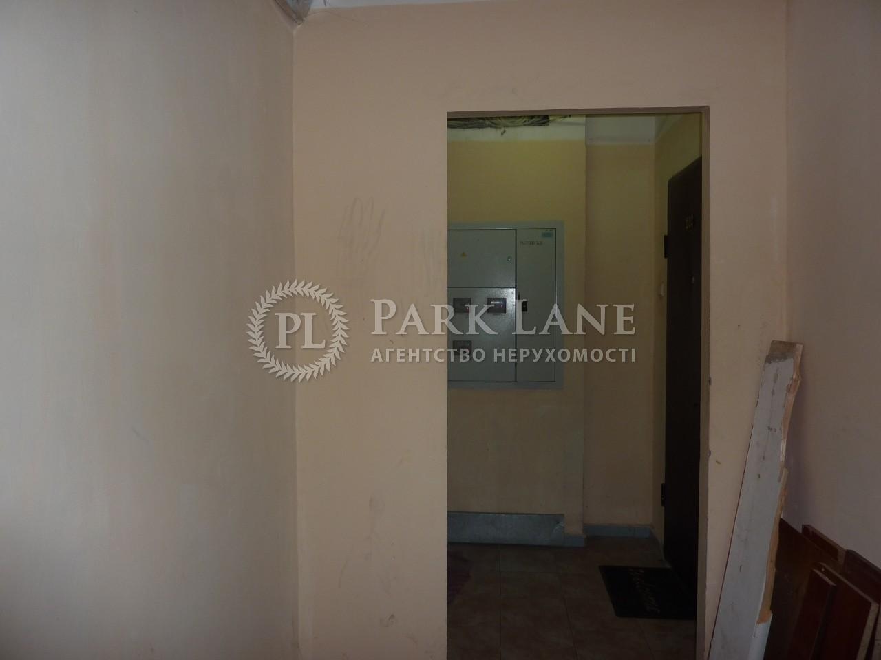 Квартира ул. Ломоносова, 83а, Киев, Z-1828058 - Фото 21