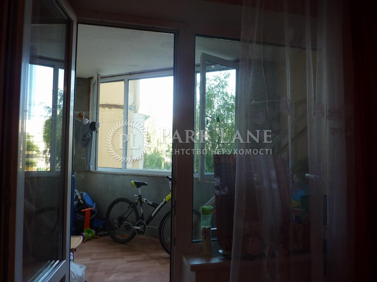 Квартира ул. Ломоносова, 83а, Киев, Z-1828058 - Фото 19