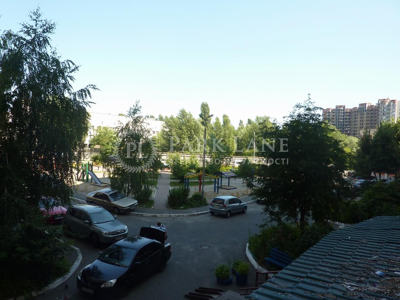 Квартира ул. Ломоносова, 83а, Киев, Z-1828058 - Фото 16