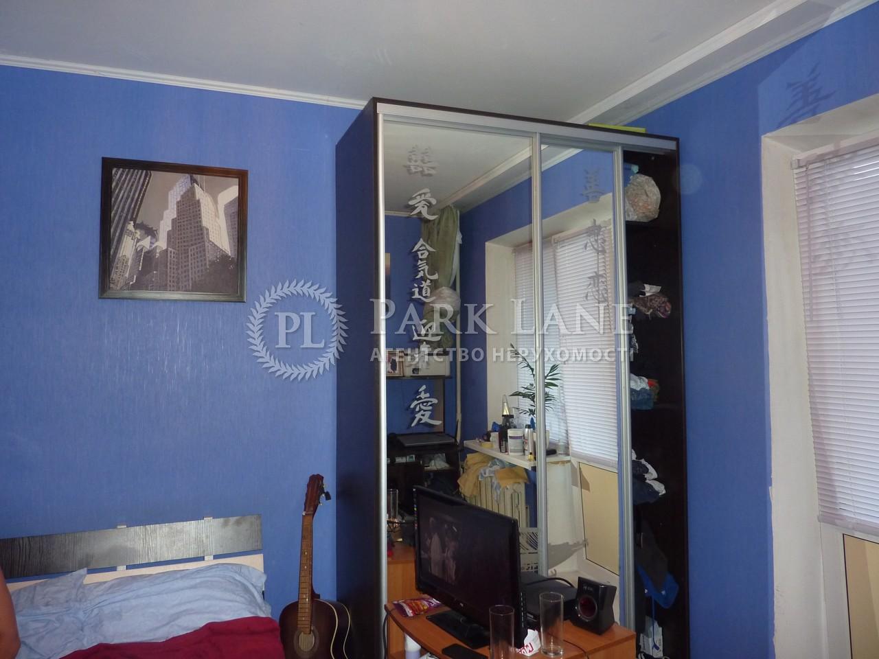 Квартира ул. Ломоносова, 83а, Киев, Z-1828058 - Фото 10