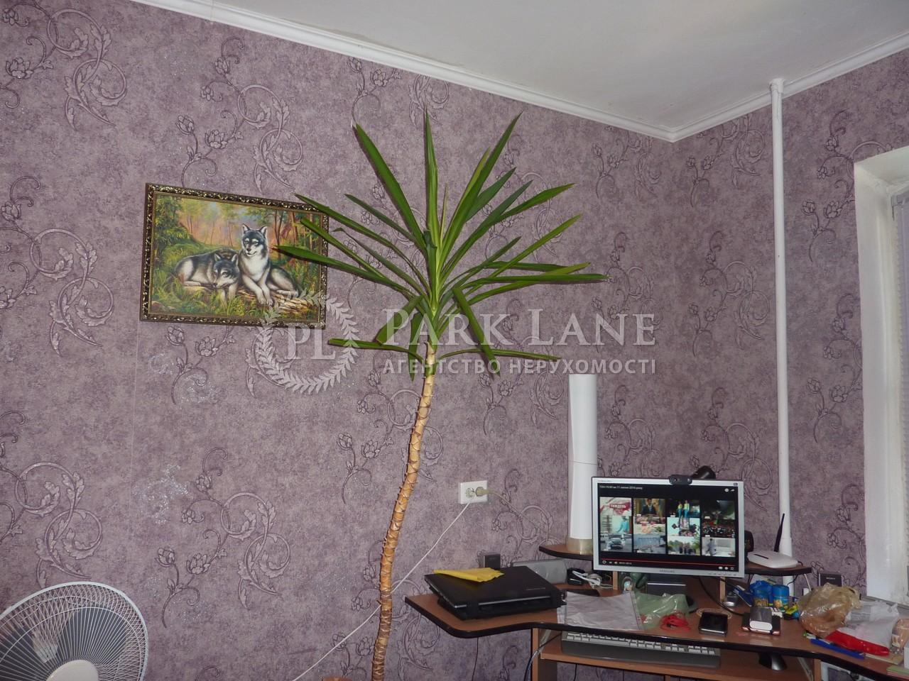 Квартира ул. Ломоносова, 83а, Киев, Z-1828058 - Фото 9