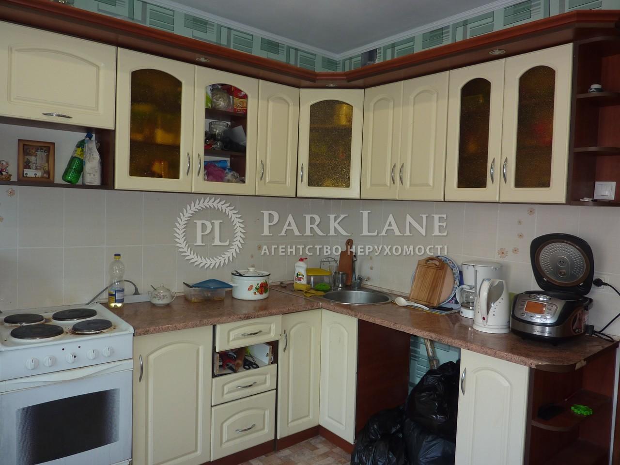 Квартира ул. Ломоносова, 83а, Киев, Z-1828058 - Фото 11