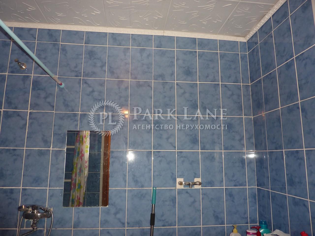 Квартира ул. Ломоносова, 83а, Киев, Z-1828058 - Фото 13