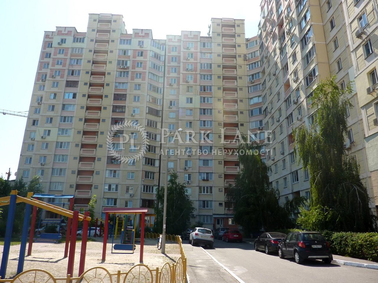 Квартира ул. Ломоносова, 83а, Киев, Z-1828058 - Фото 25