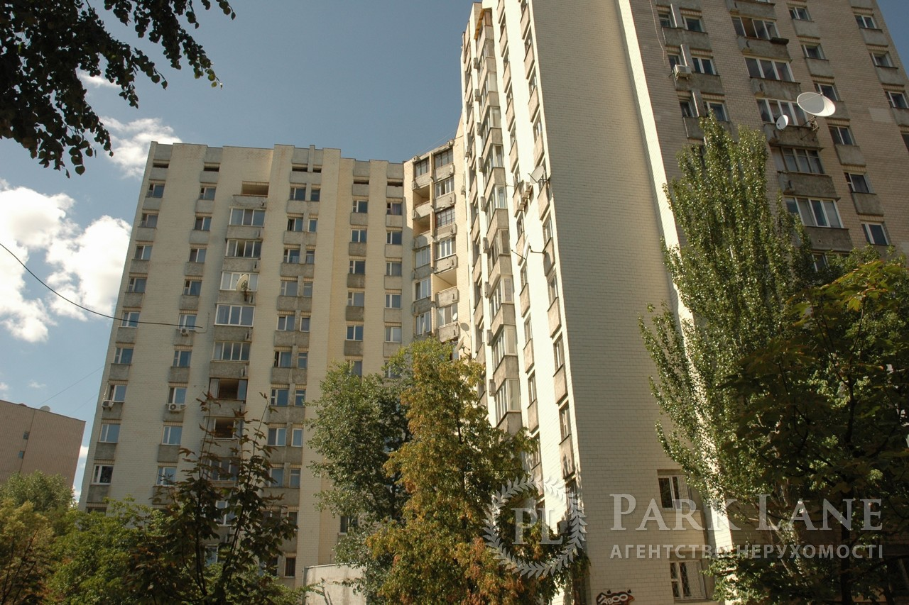 Квартира вул. Гончара О., 52, Київ, N-12149 - Фото 1