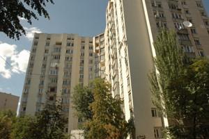 Квартира N-12149, Гончара Олеся, 52, Киев - Фото 2