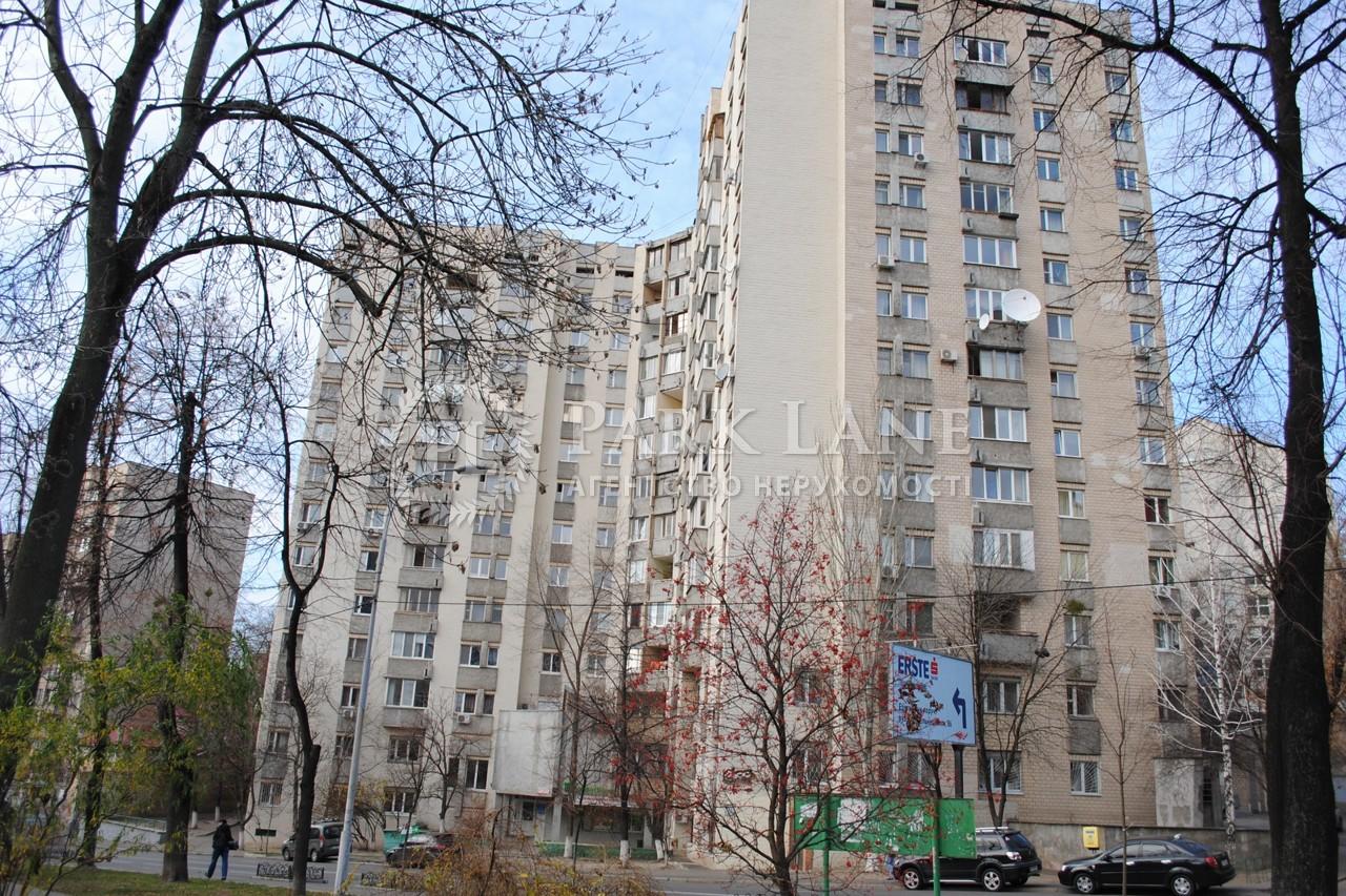 Квартира вул. Гончара О., 52, Київ, N-12149 - Фото 16