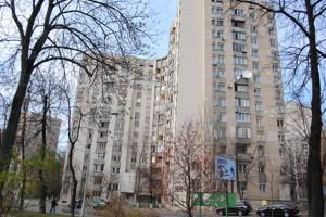 Квартира B-95356, Гончара Олеся, 52, Киев - Фото 2