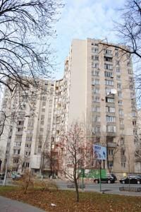 Квартира N-12149, Гончара Олеся, 52, Киев - Фото 4