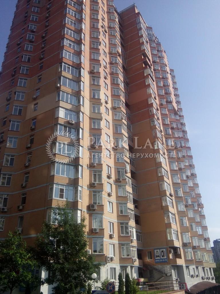 Квартира ул. Коновальца Евгения (Щорса), 32г, Киев, R-15463 - Фото 11