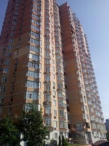 Офіс, N-17711, Коновальця Євгена (Щорса), Київ - Фото 5