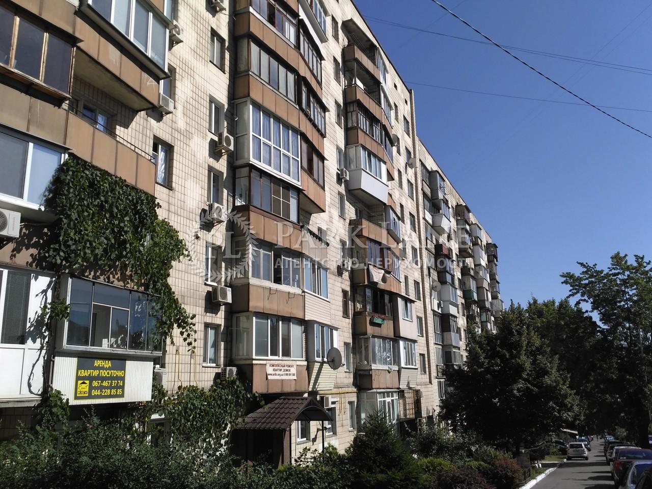 Квартира ул. Владимирская, 89, Киев, R-11917 - Фото 14