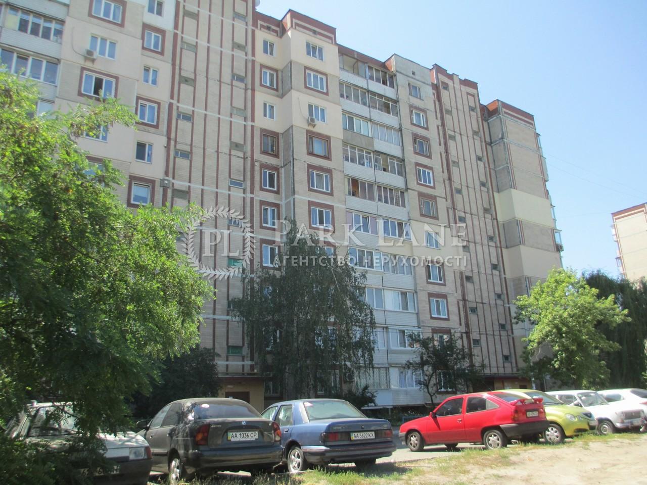 Квартира ул. Каштановая, 3, Киев, B-95291 - Фото 16