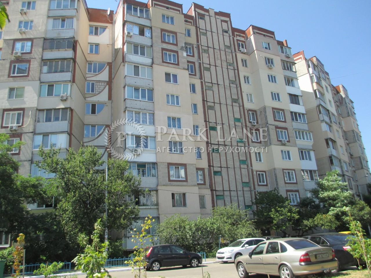 Квартира ул. Каштановая, 3, Киев, B-95291 - Фото 1