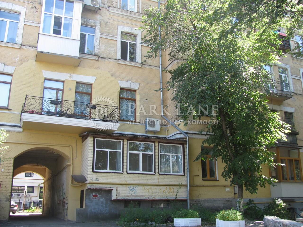 Квартира ул. Владимирская, 12в, Киев, Z-1009813 - Фото 12