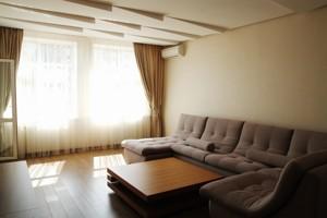 Квартира R-4779, Леси Украинки бульв., 7а, Киев - Фото 6