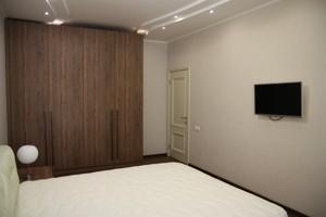 Квартира R-4779, Леси Украинки бульв., 7а, Киев - Фото 10