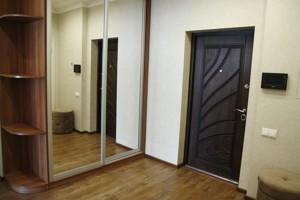 Квартира R-4779, Леси Украинки бульв., 7а, Киев - Фото 15