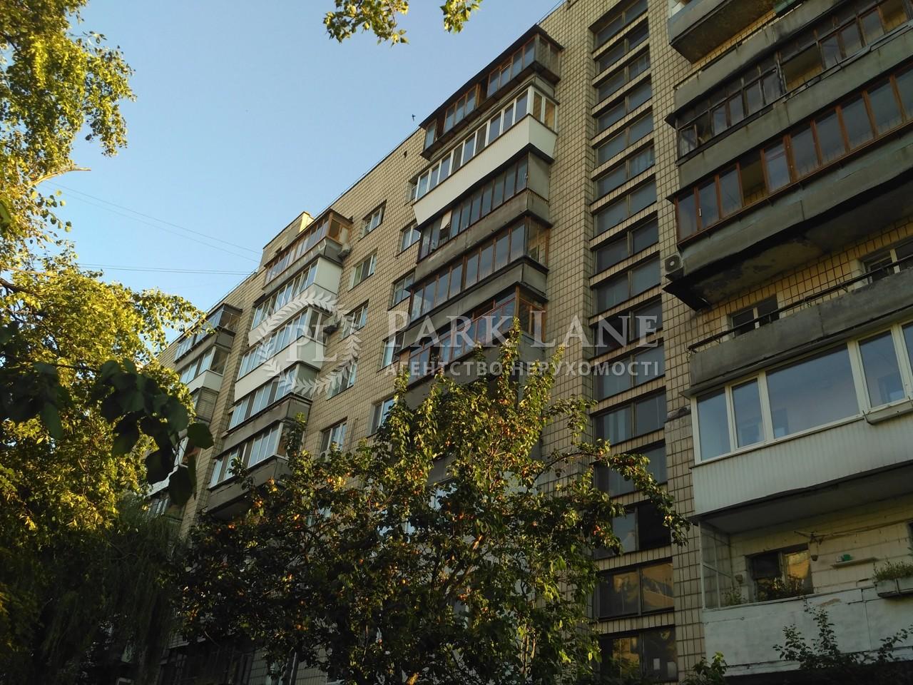 Квартира ул. Малокитаевская, 3, Киев, Z-944125 - Фото 15